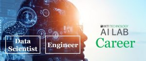 Recruitment for Data Scientist and Engineer