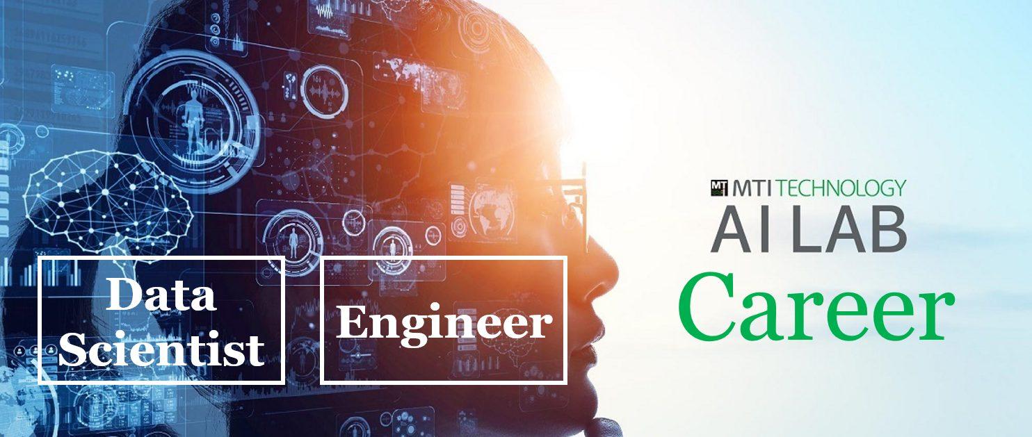 Data Science / AI Career